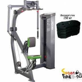 Тренажер для мышц груди и задних дельт / 150 кг XR124.1 - 1787