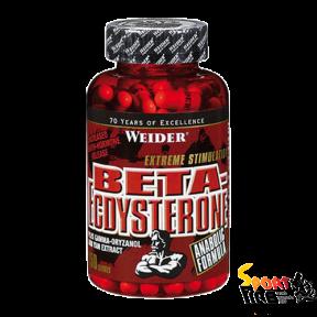 Beta-Ecdysterone 150 caps - 435