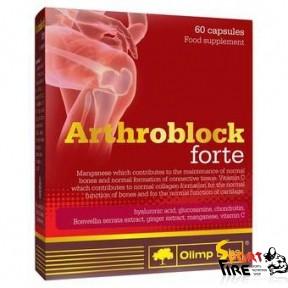 Arthroblock 60 caps - 994