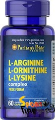 L-Arginine L-Ornithine 60 tab - 728