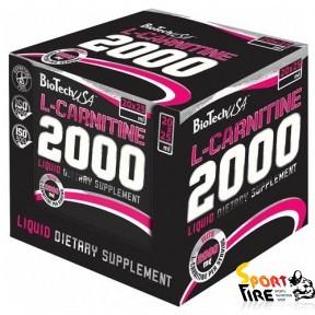 L-Carnitine Ampule 2000 20 fl*25 ml - 419