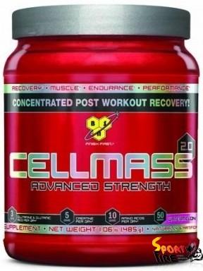 Cellmass 2.0 485 g - 580