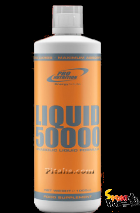 Liquid 50000 0,5 L - 817