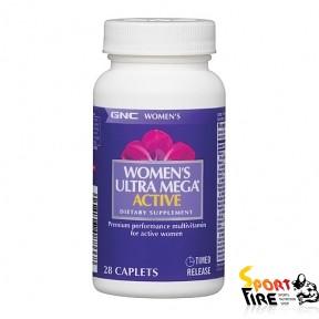 Womens Ultra Mega 28 cap - 793